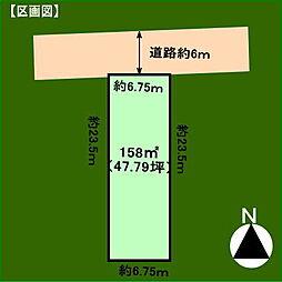 158平米(4...