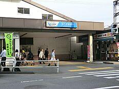 小田急線玉川学園前駅 距離約480m