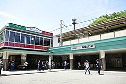 京王高尾山口駅