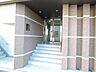 玄関,2DK,面積44.17m2,賃料7.8万円,JR常磐線 水戸駅 徒歩7分,,茨城県水戸市中央1丁目2番地
