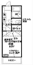 グランドコート横須賀中央[202号室]の間取り