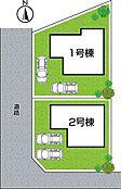 全2区画・前面道路5.28m、5.23m