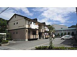 静岡県沼津市下香貫八重の賃貸アパートの外観