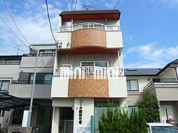 コーポ岡部花塚[2階]の外観