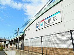 名鉄名古屋本線男川駅 720m