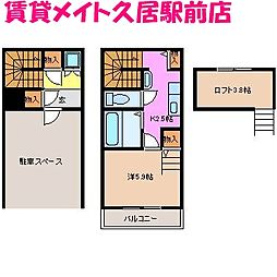三重県津市修成町の賃貸アパートの間取り