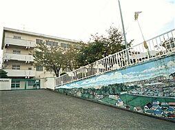 横代小学校、1...