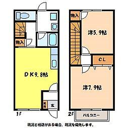 [タウンハウス] 長野県伊那市上の原 の賃貸【/】の間取り