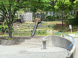 三ッ沢下町公園