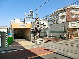 新京成電鉄みの...