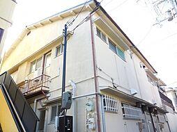 矢野ハイツ[2階]の外観
