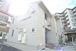 サンヒルズ黒崎駅[1階]の外観