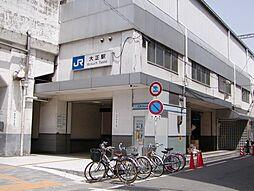 大阪環状線大正...