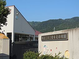 愛東北幼稚園