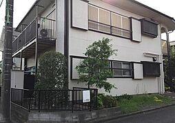東京都町田市金森1丁目の賃貸アパートの外観