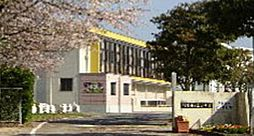 自由ヶ丘小学校