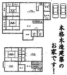 大阪府岸和田市上松町340