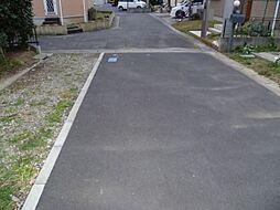 協定道路部分