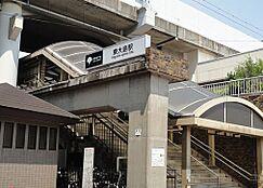 都営新宿線 東大島駅 1280m