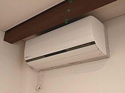 居間の冷暖房で...