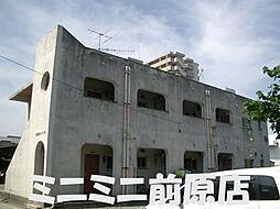 福岡県糸島市前原中央3丁目の賃貸マンションの外観