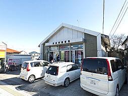 伊奈町寿郵便局...