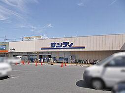 サンデー高田店