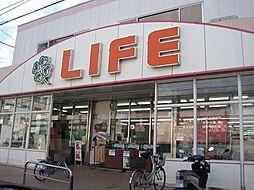 ライフ 福田店