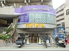 TSUTAYA 祐天寺店(240m)