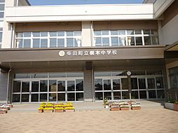 槻木中学校