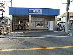 「鬼越」駅 1...