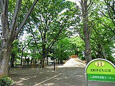 周辺環境:北町子供広場