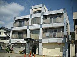 シモムラビル[3階]の外観