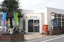 郵便局熊取五門...