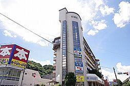 小倉南センタービル(KMCビル)[4階]の外観