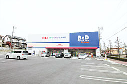 B&D...