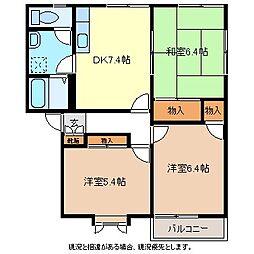 チェリーフレグランスC棟[2階]の間取り