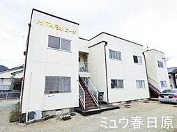 福岡県大野城市乙金1丁目の賃貸アパートの外観