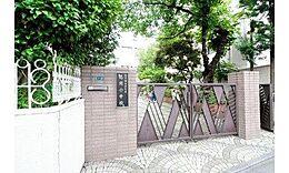 周辺環境-小学校(300m)台東区立忍岡小学校