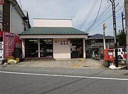 鳩ケ谷桜町郵便...