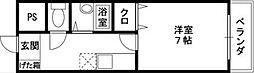 チェリーハイツ西山本[205号室]の間取り