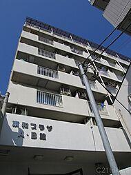 東和プラザA館[5階]の外観