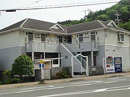 余部駅 2.1万円
