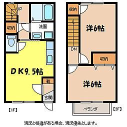 [タウンハウス] 長野県伊那市上牧 の賃貸【/】の間取り