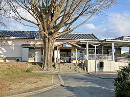 JR「新田駅」