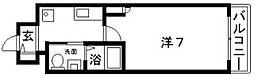 クリスタル昭和[7階]の間取り