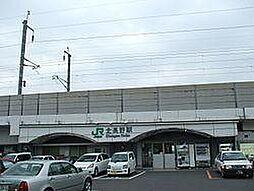 北長野駅車で約...