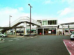 武蔵藤沢駅22...