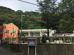 サン保育園