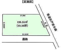 松戸市大橋
